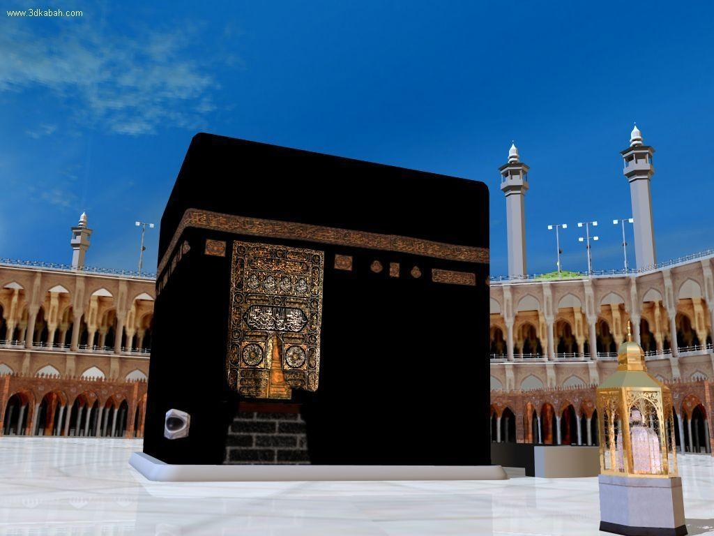 3d Pictures Of Makkah Madina Images - polvac
