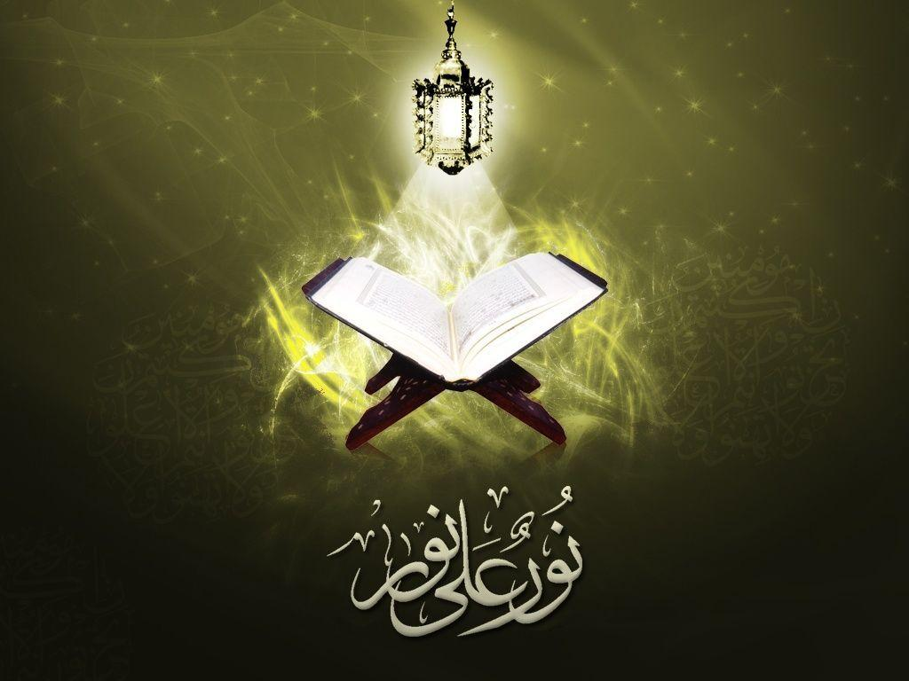 wallpapers with holy quran - photo #5
