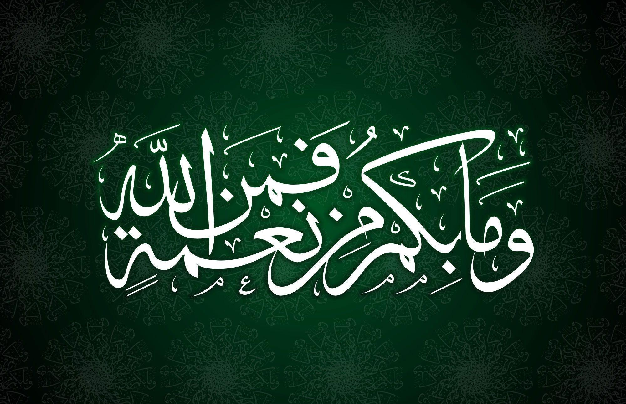 Arabic wallpapers wallpaper cave
