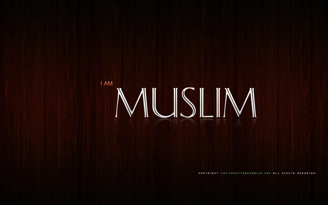 HD Islamic Wallpaper By I WANT TO BE MUSLIM On DeviantArt