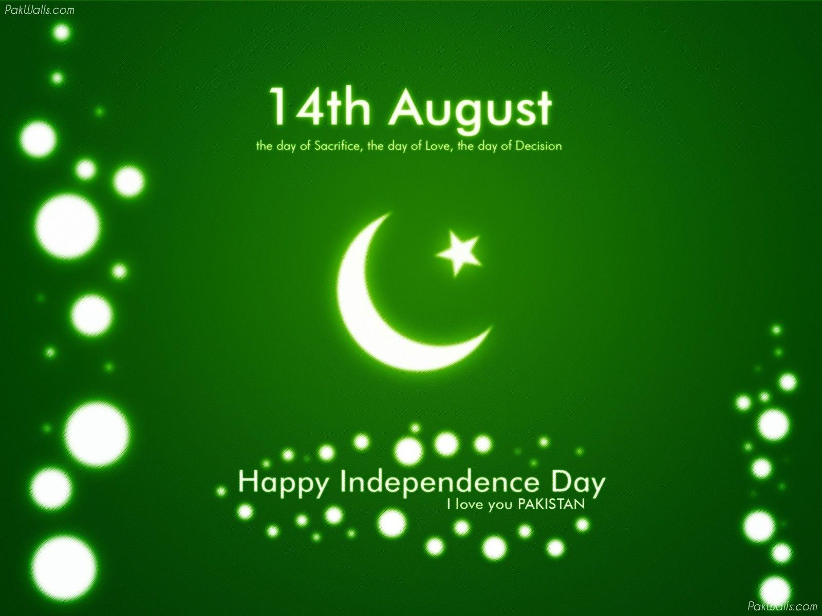 Online Naat Pakistan: 14 August Independence Day of ... |14 August