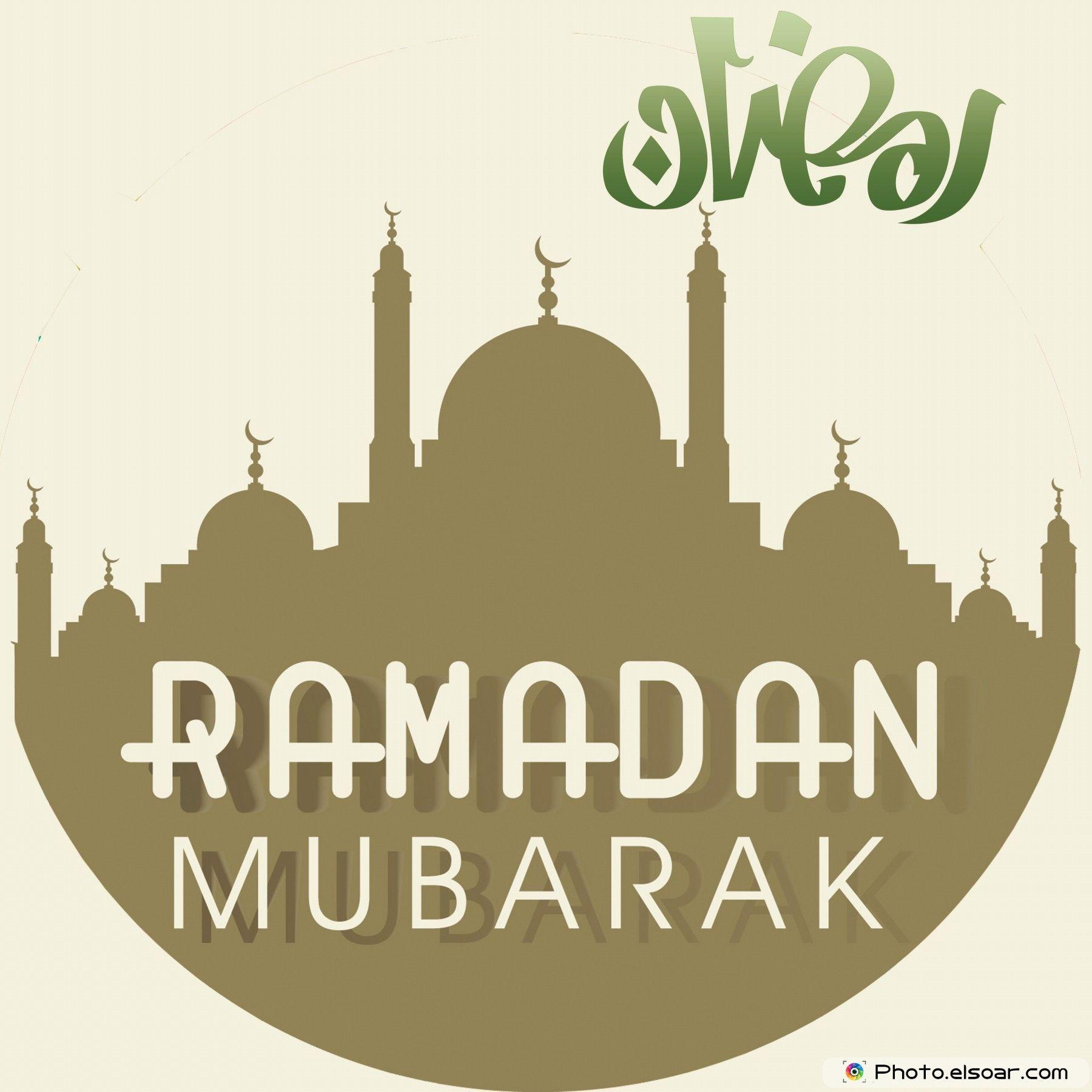 Hd wallpaper ramzan mubarak - Latest Ramadan Mubarak Free Hd Wallpapers Elsoar