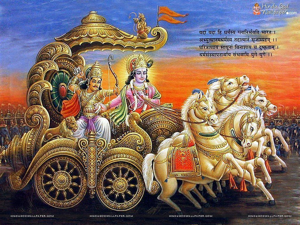 Download bhagwat gita(all veds) in all languages free pdf