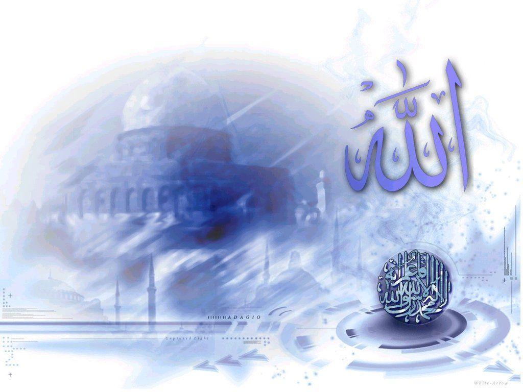 Allah Wallpapers | JoinIslamOnline