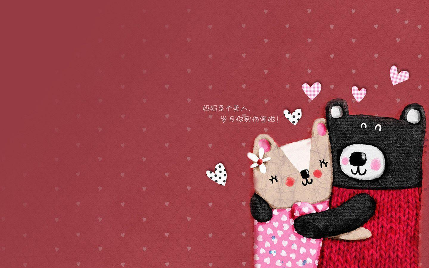 Cute Valentines Wallpapers - Wallpaper Cave