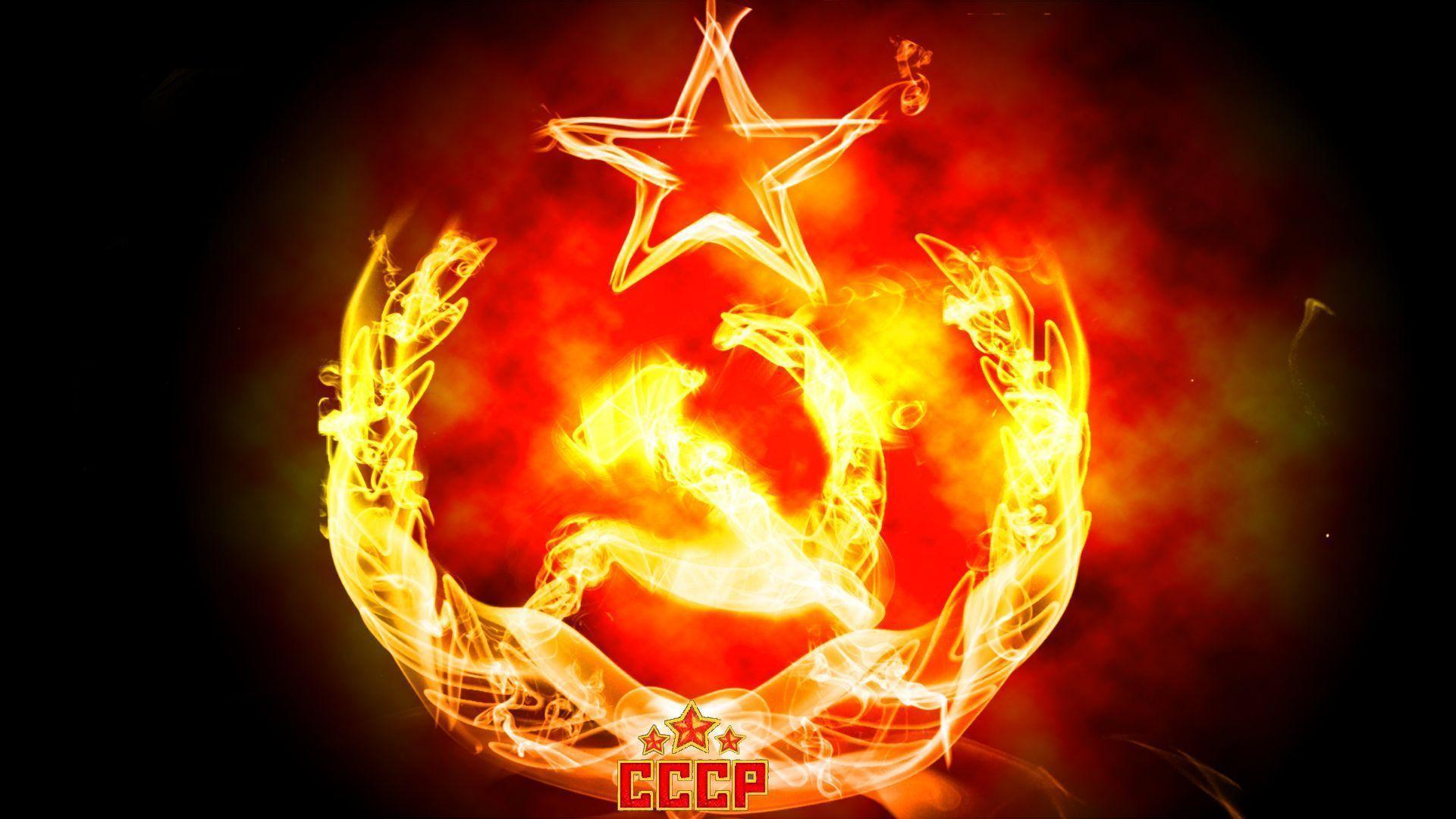 Pix For > Soviet Union Logo Wallpapers