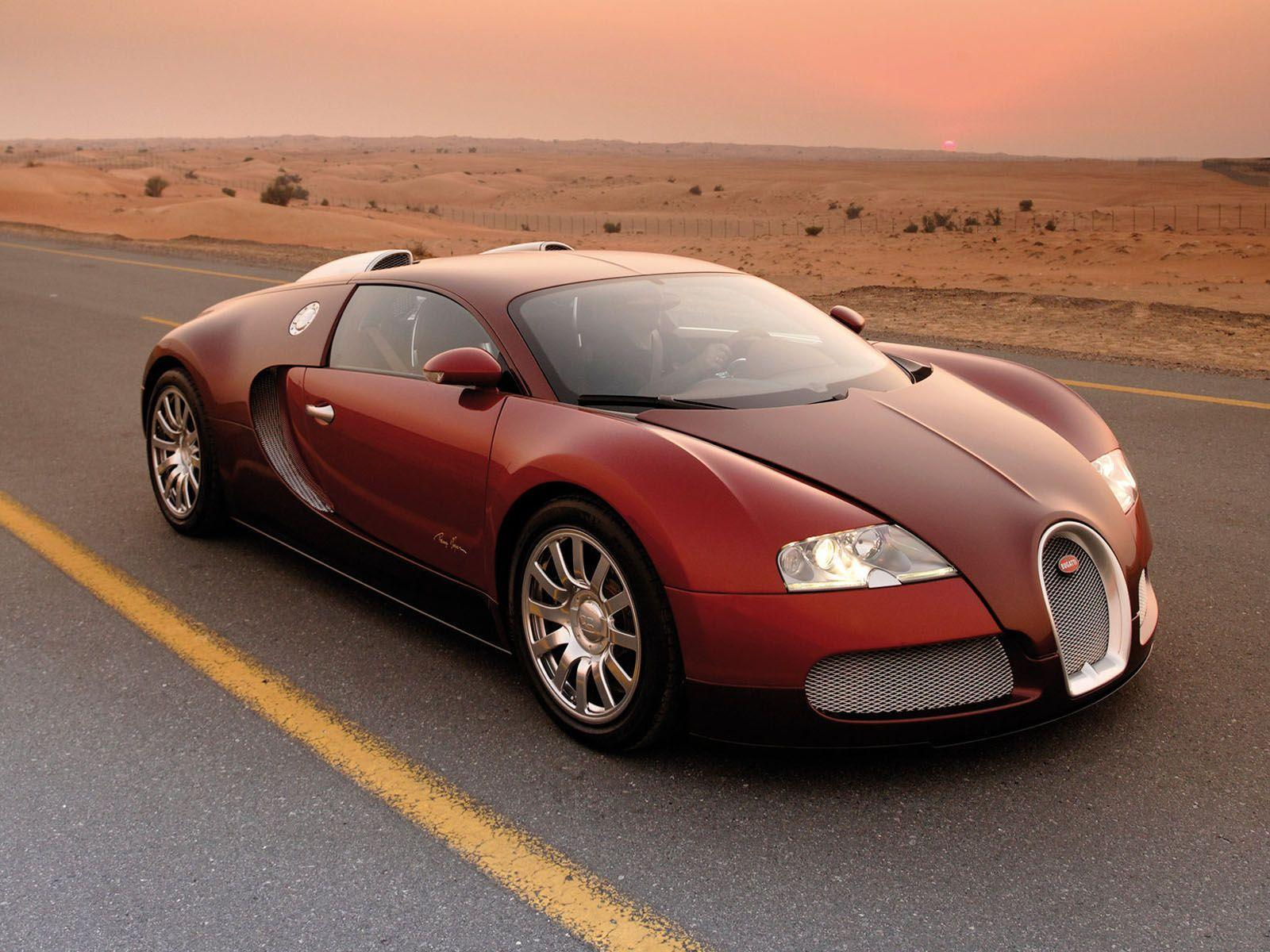 2015 Bugatti Veyron Hyper Sport HD Wallpapers 1080p