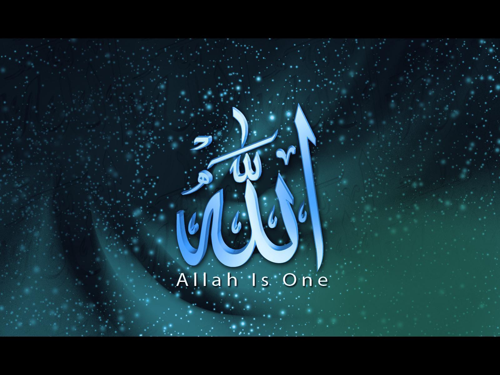 ALLAH - Islam Wallpaper (25006535) - Fanpop