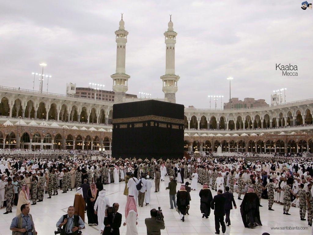 Share Mecca Wallpapers on Facebook