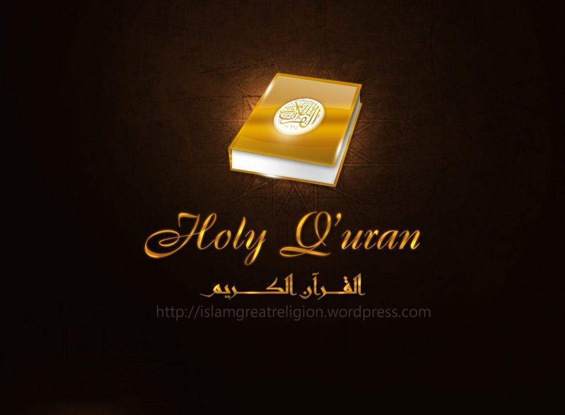 wallpapers with holy quran - photo #4