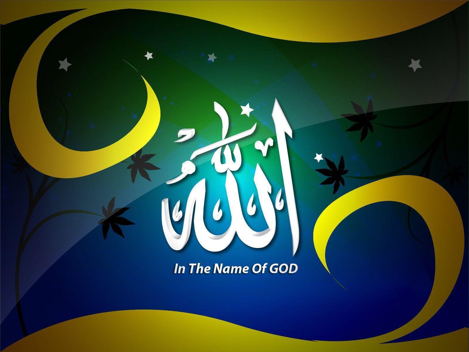 Allah Background Wallpaper | JoinIslamOnline