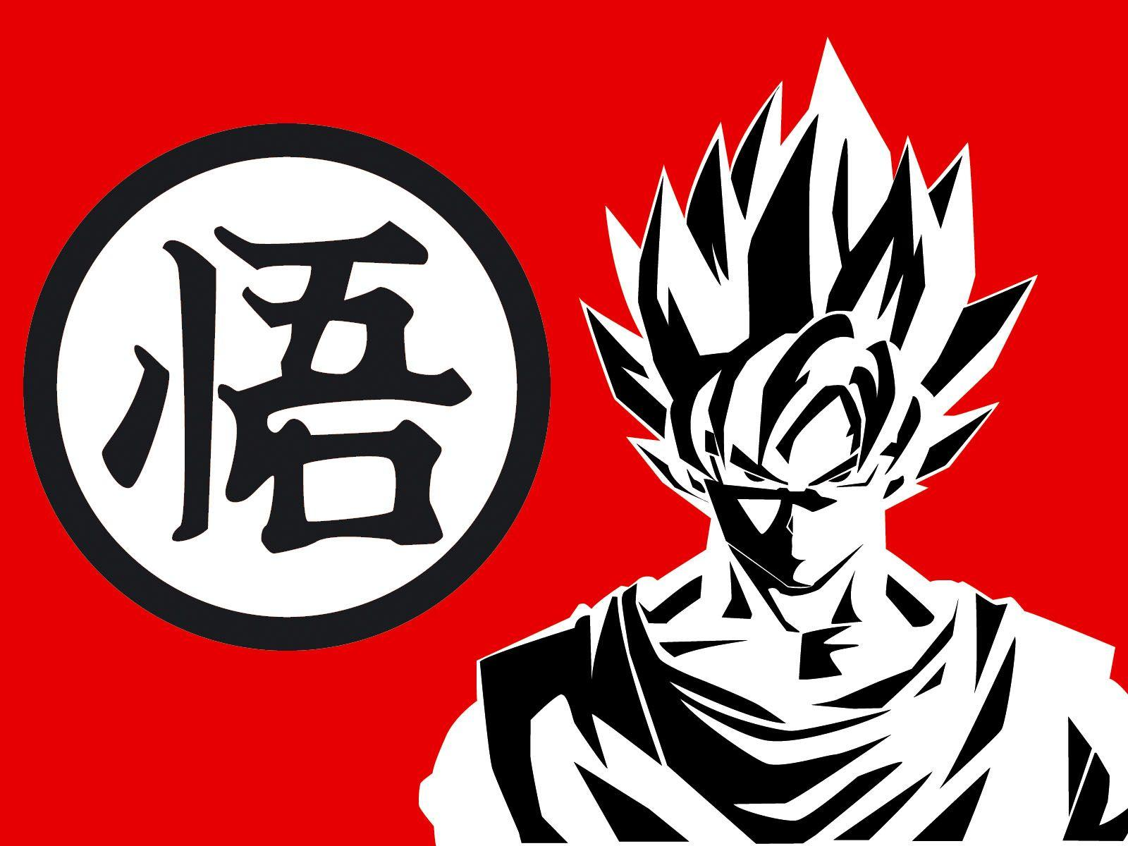 Dragon Ball Son Goku Vector Wallpaper #244 Wallpaper | Best ...