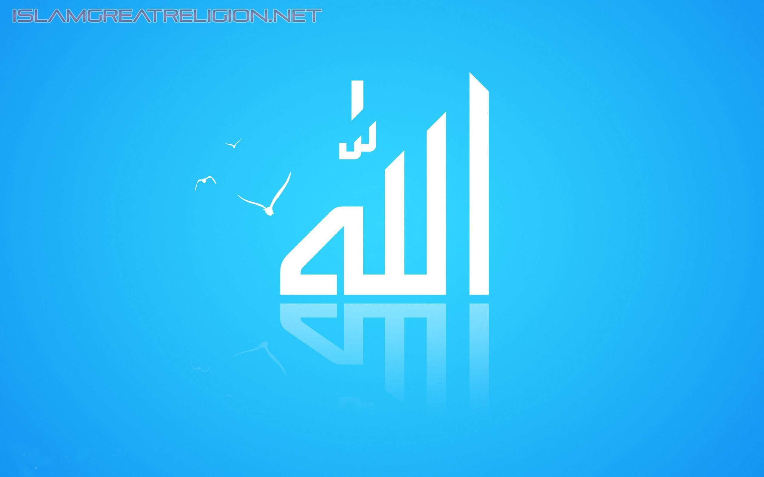 Allah name Wallpaper | Top Beautiful Islamic Wallpapers