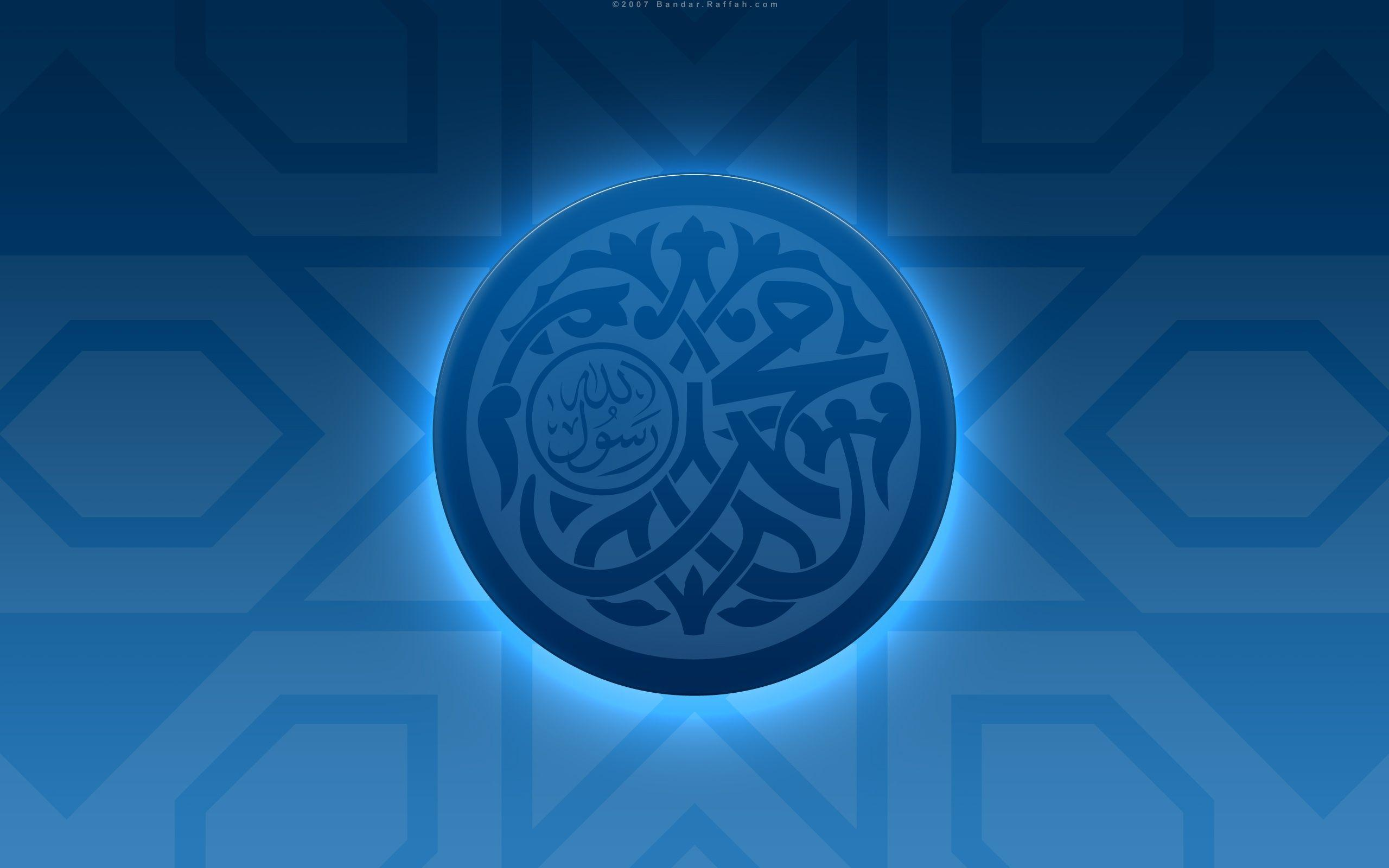 islamic wallpaper phone android
