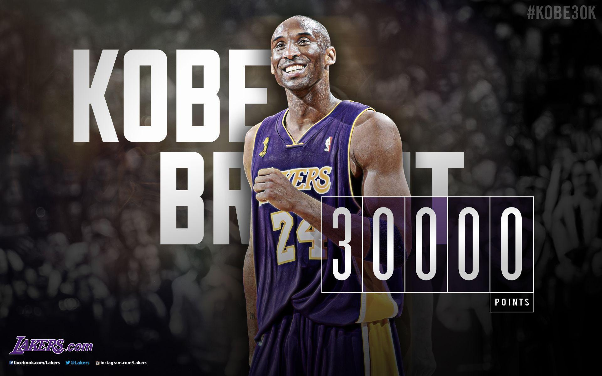 Lakers Wallpapers And Infographics: Kobe Bryant Wallpapers 2017