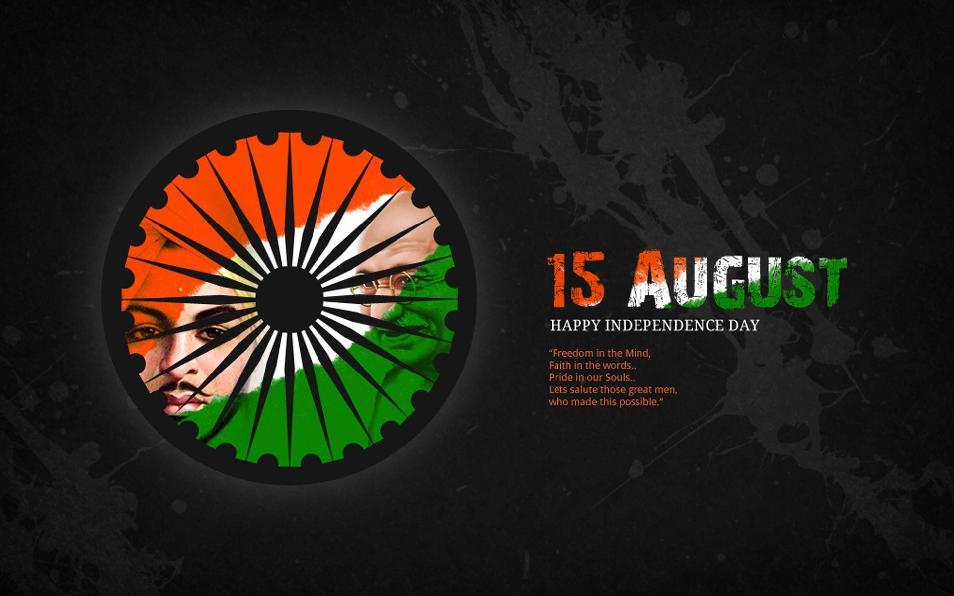 15 august independence day essay Independence day of india 2018, find out short speech, quotes, celebration, slogans, history, importance and significance of independence day independence day is celebrated nationwide on 15th august every year to commemorate the independence from the british empire and slavery.