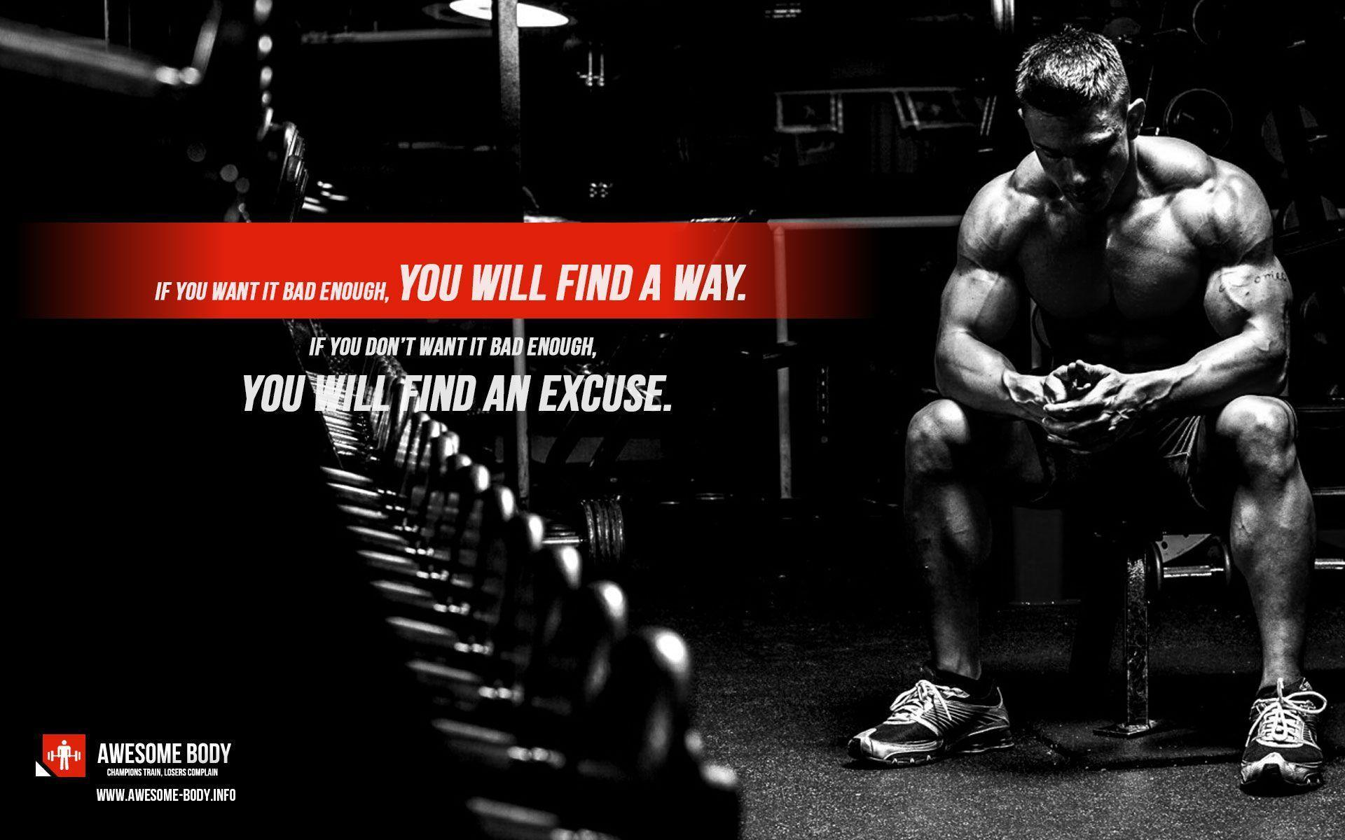 of gym wallpaper - photo #41
