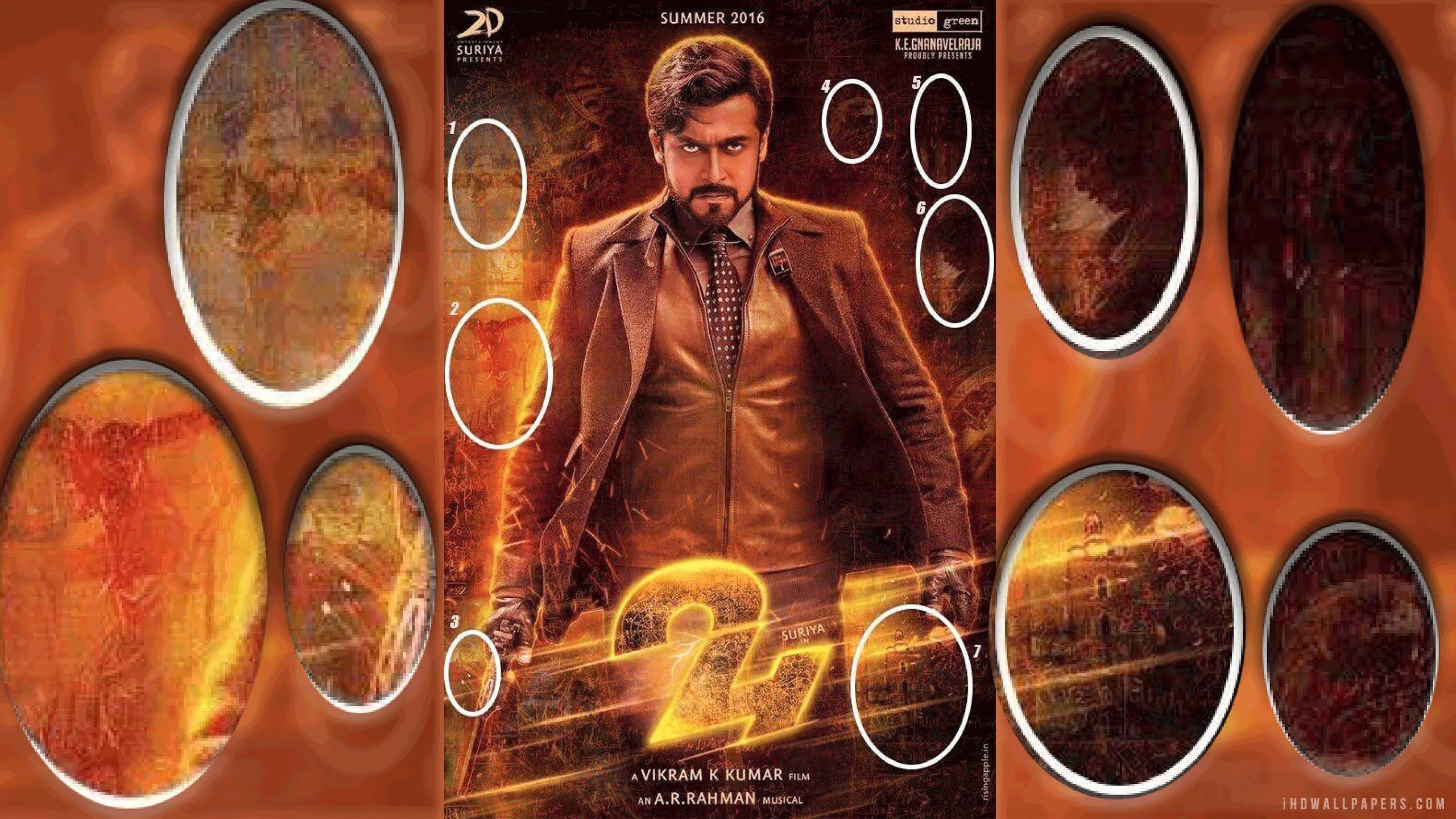 Surya hd wallpapers 2016 wallpaper cave surya 24 movie 2016 hd wallpaper ihd wallpapers altavistaventures Image collections