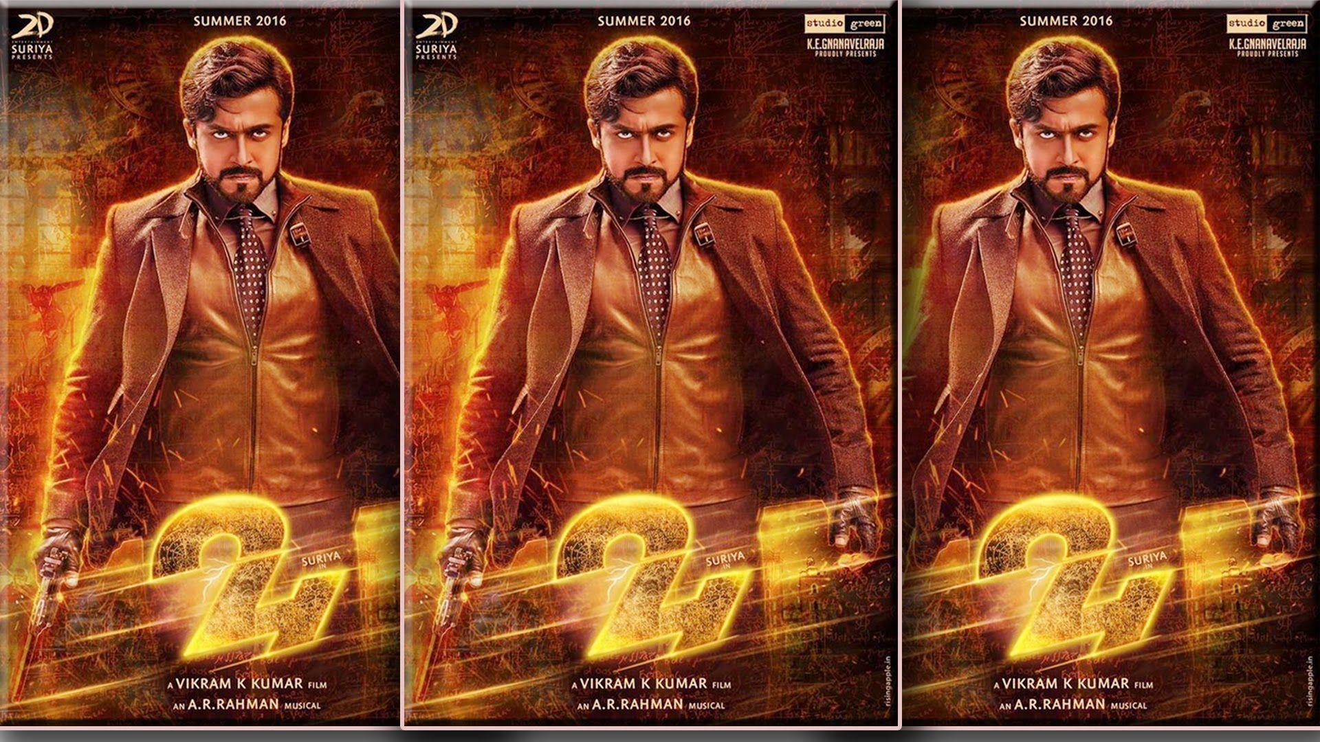 Surya hd wallpapers 2016 wallpaper cave surya 24 first look posters exclusive video hd heres the first altavistaventures Gallery