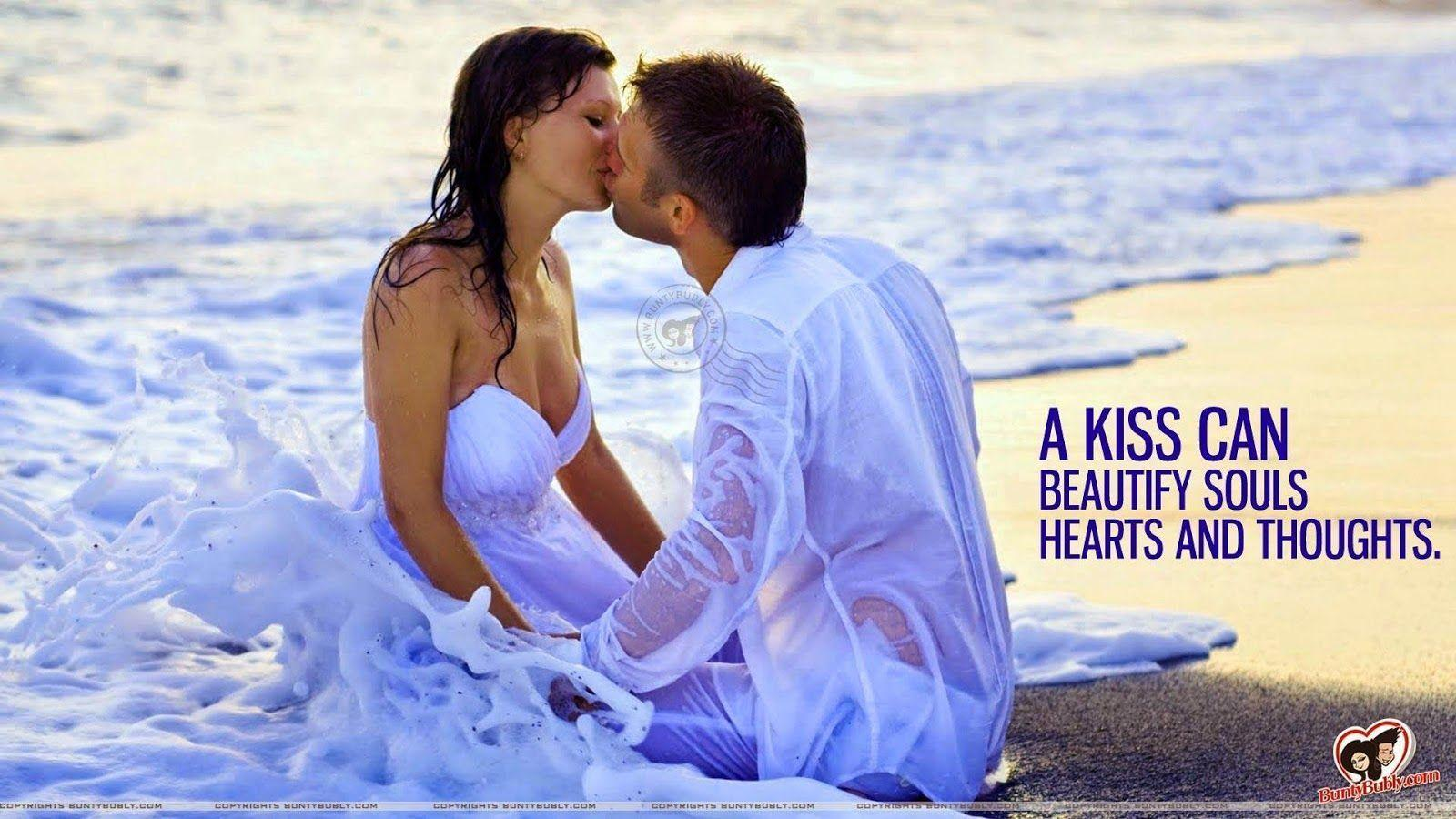 Kiss Day Ki Special Images, Pics, Photos & Wallpapers HD ...