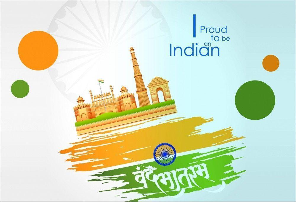 Happy Republic Day India Flag Image ,Wallpapers Download