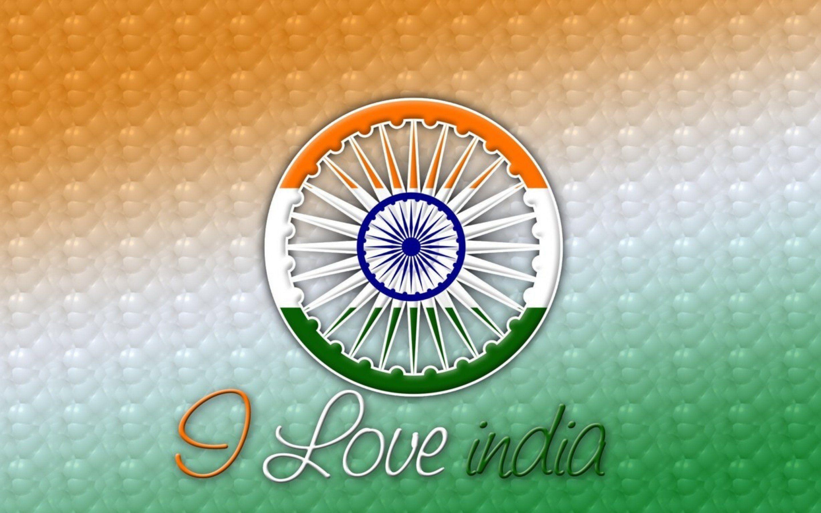 Love India Flag Wallpapers