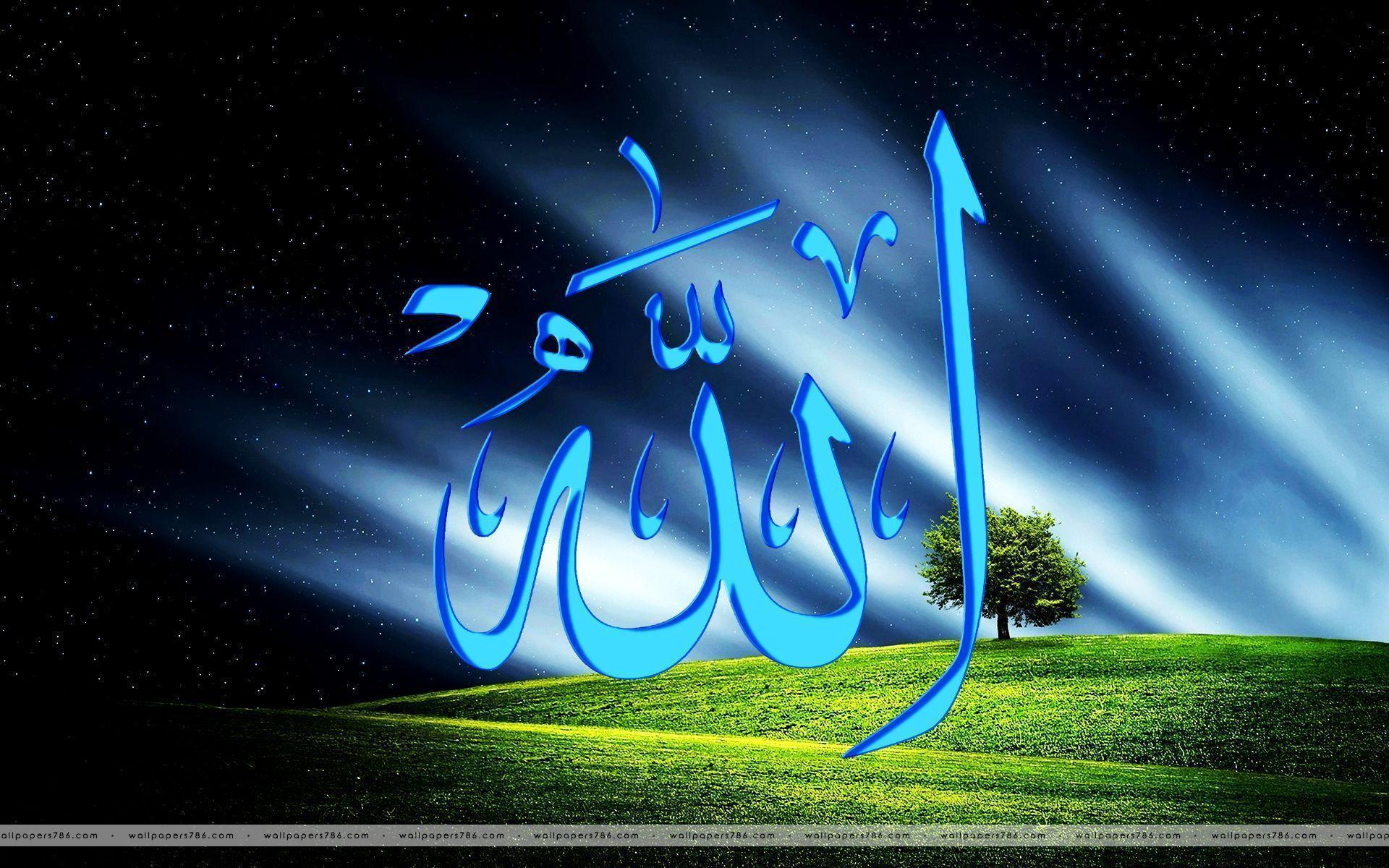 Allah wallpapers hd 2016 wallpaper cave - Name wallpapers free download ...