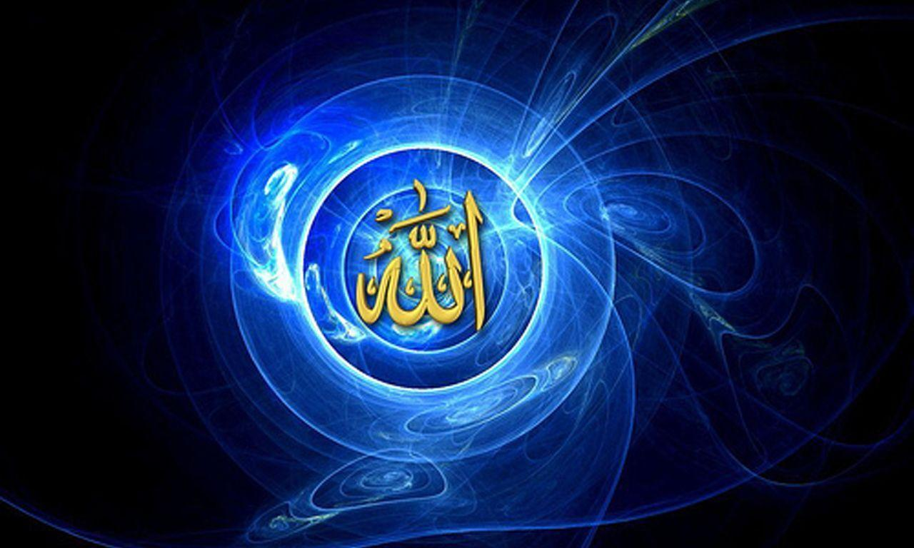 Daily Quran &amp- Hadees: Islamic HD Wallpapers 2014 - 2015 Download