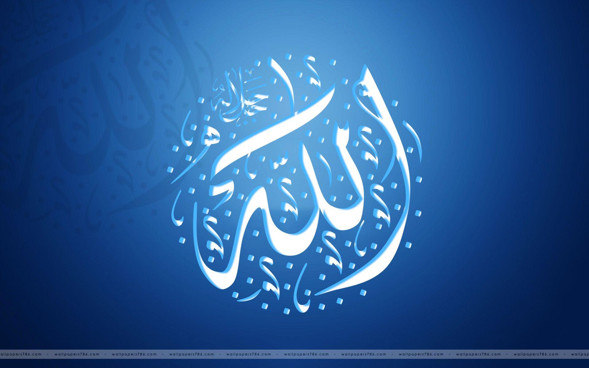 Фоновые картинки аллах