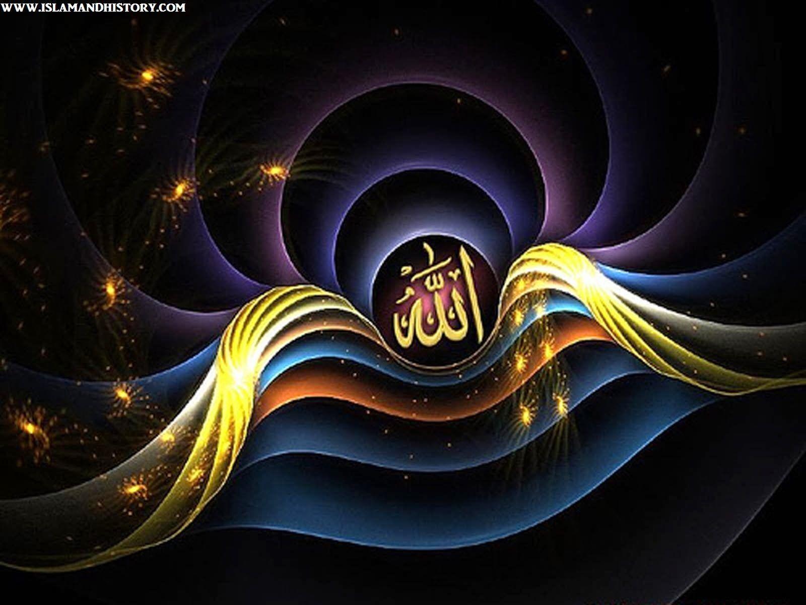 89 Gambar Wallpaper Allah Keren Terbaik