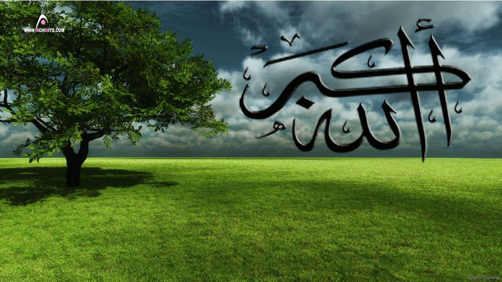Sacred Wallpapers, Beautiful Allah Name, HD Islamic Wallpapers, HD .