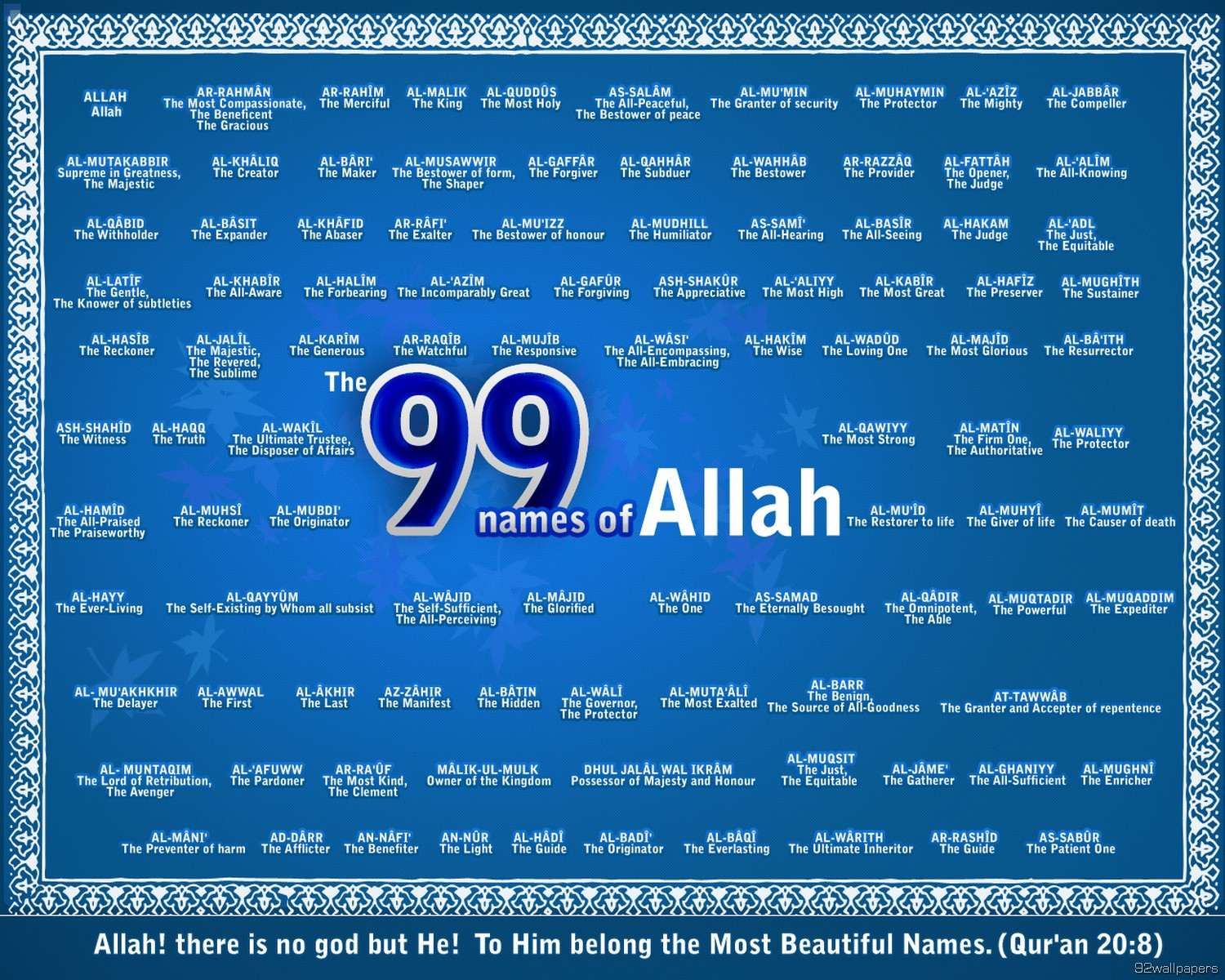 Sacred Wallpapers Beautiful Allah Name HD Islamic