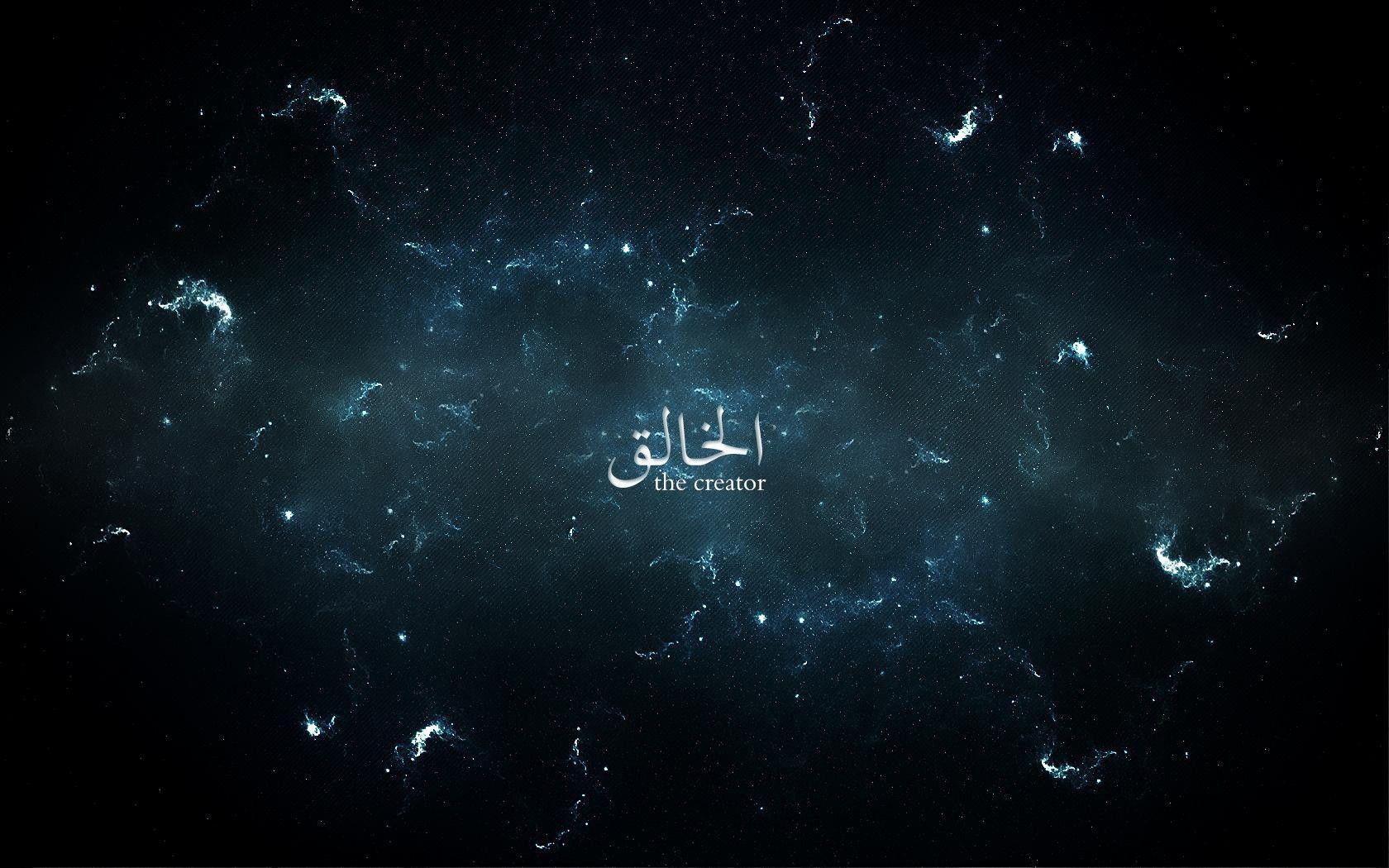 allah wallpapersallah pictures mobile - photo #24