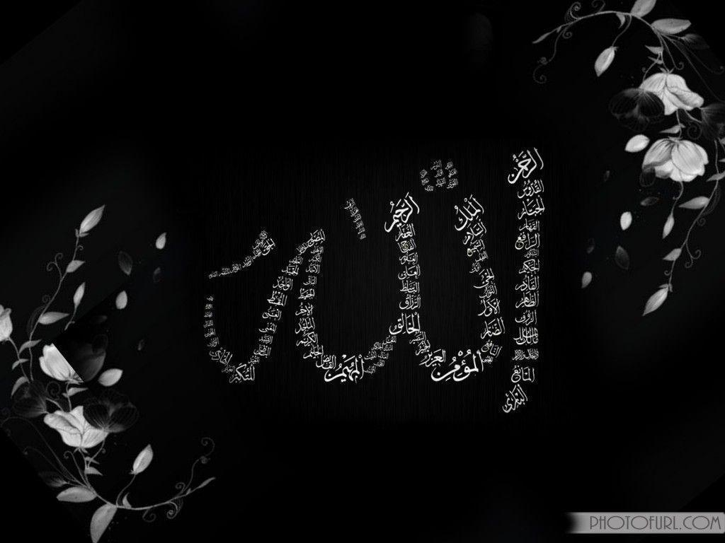 Allah Wallpapers HD 2016 - Wallpaper cave