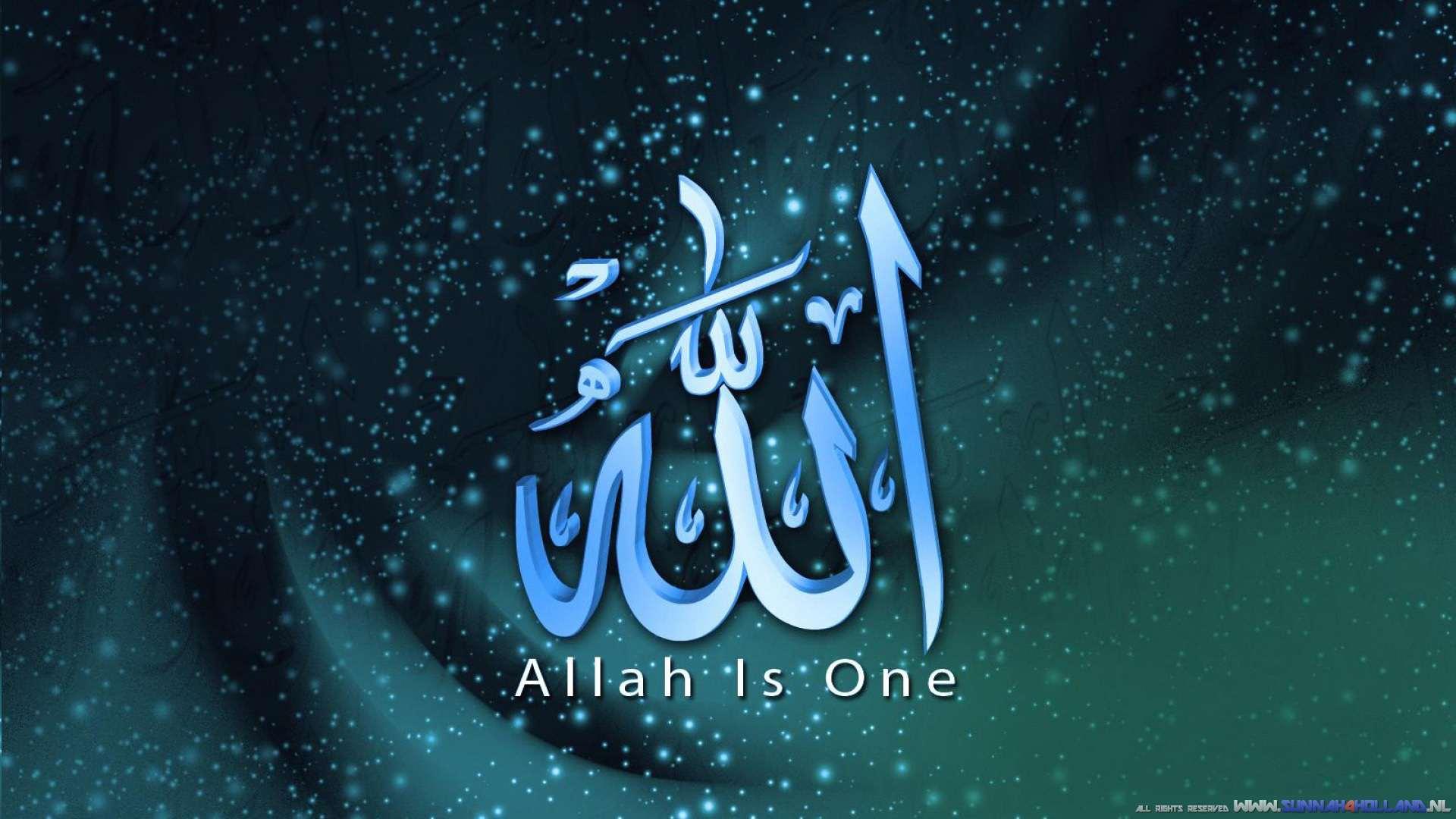 Allah Wallpapers HD Wallpaper 1920 1080. Allah Wallpaper Hd  9 Wallpapers    Wallpapers and Backgrounds