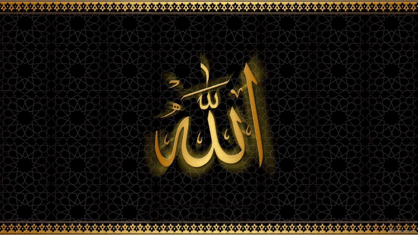 Wallpaper iphone kaligrafi - Sacred Wallpapers Beautiful Allah Name Hd Islamic Wallpapers Hd