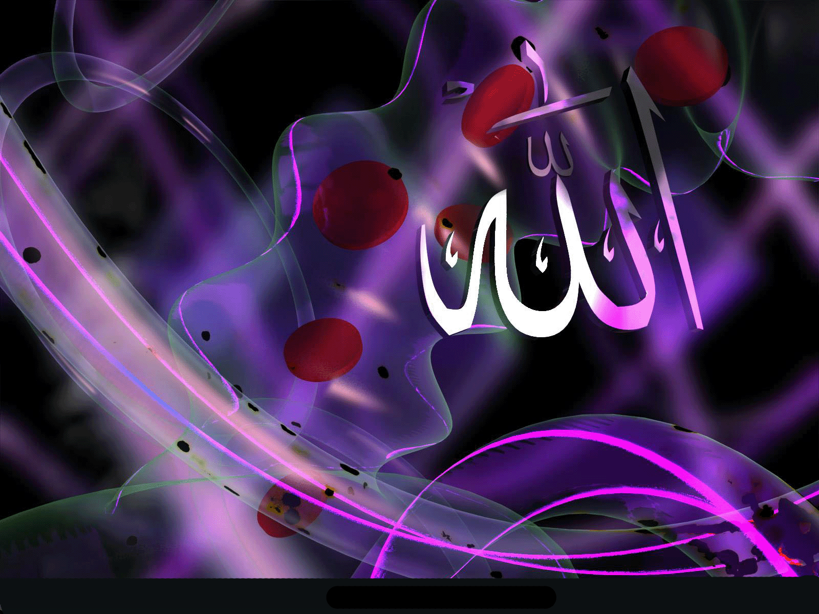 Download Free Allah Names HD Wallpapers.