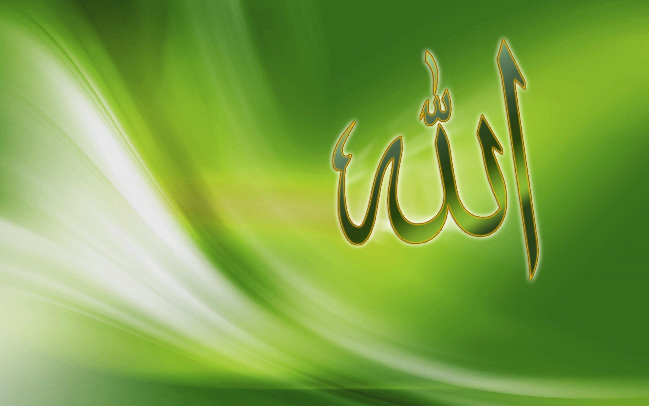 My Name 3d Wallpapers: Allah Name Wallpapers 2016