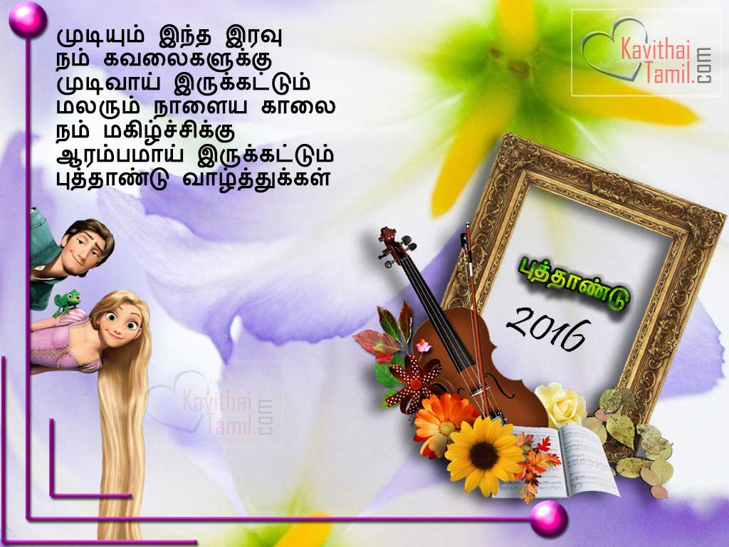 New Year Wishes 2016 Wallpapers HD - Wallpaper Cave