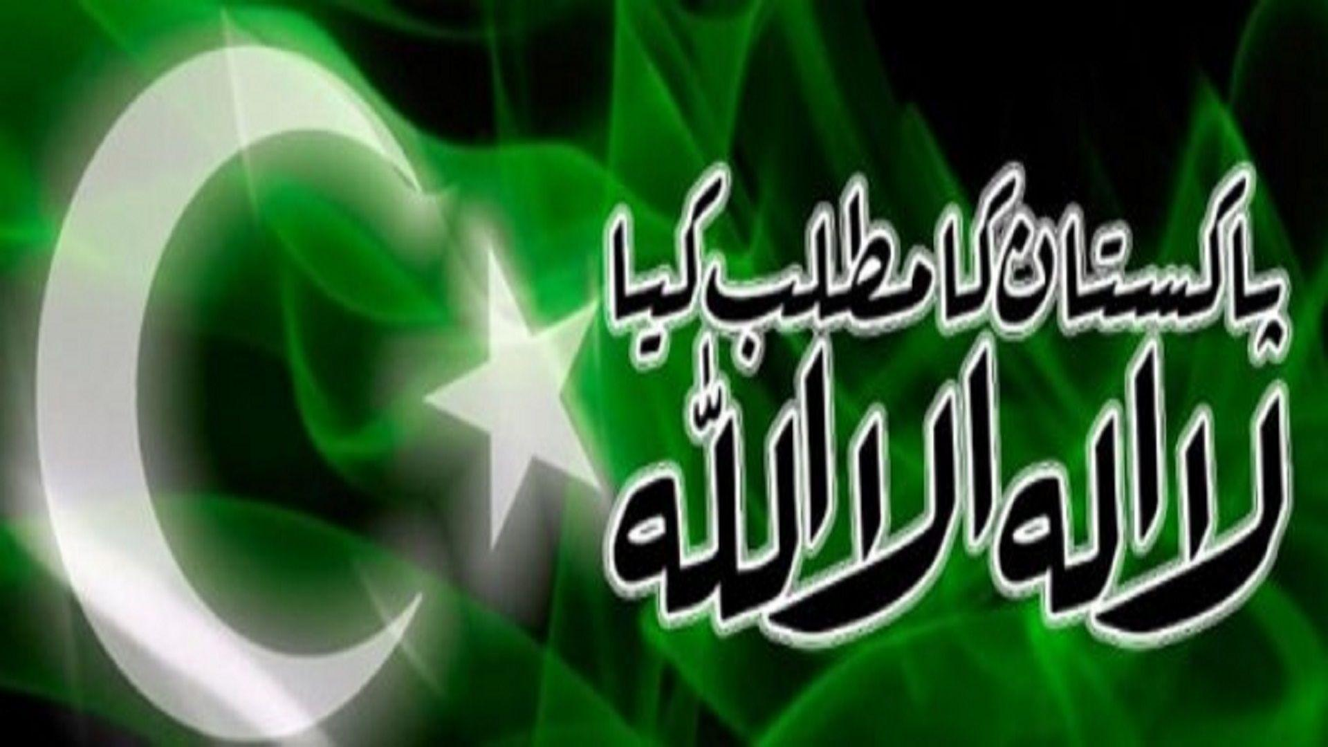 pakistan flag hd wallpapers - photo #31
