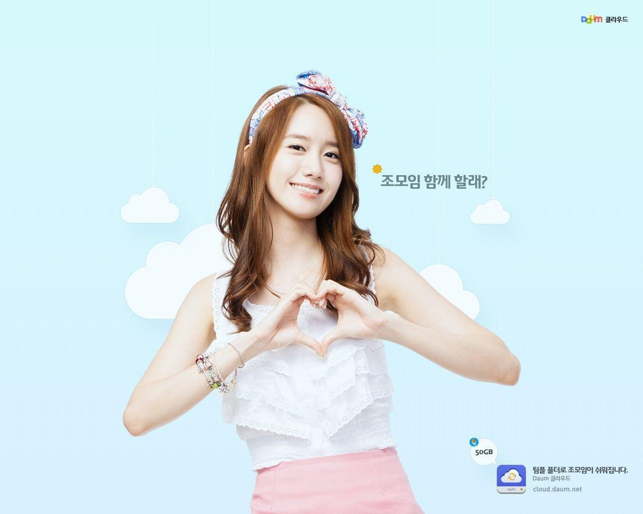 yoona wallpapers cute ye4