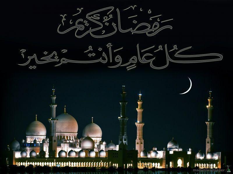 Ramadan Mubarak In Arabic Wallpapers 2015 wallpapers