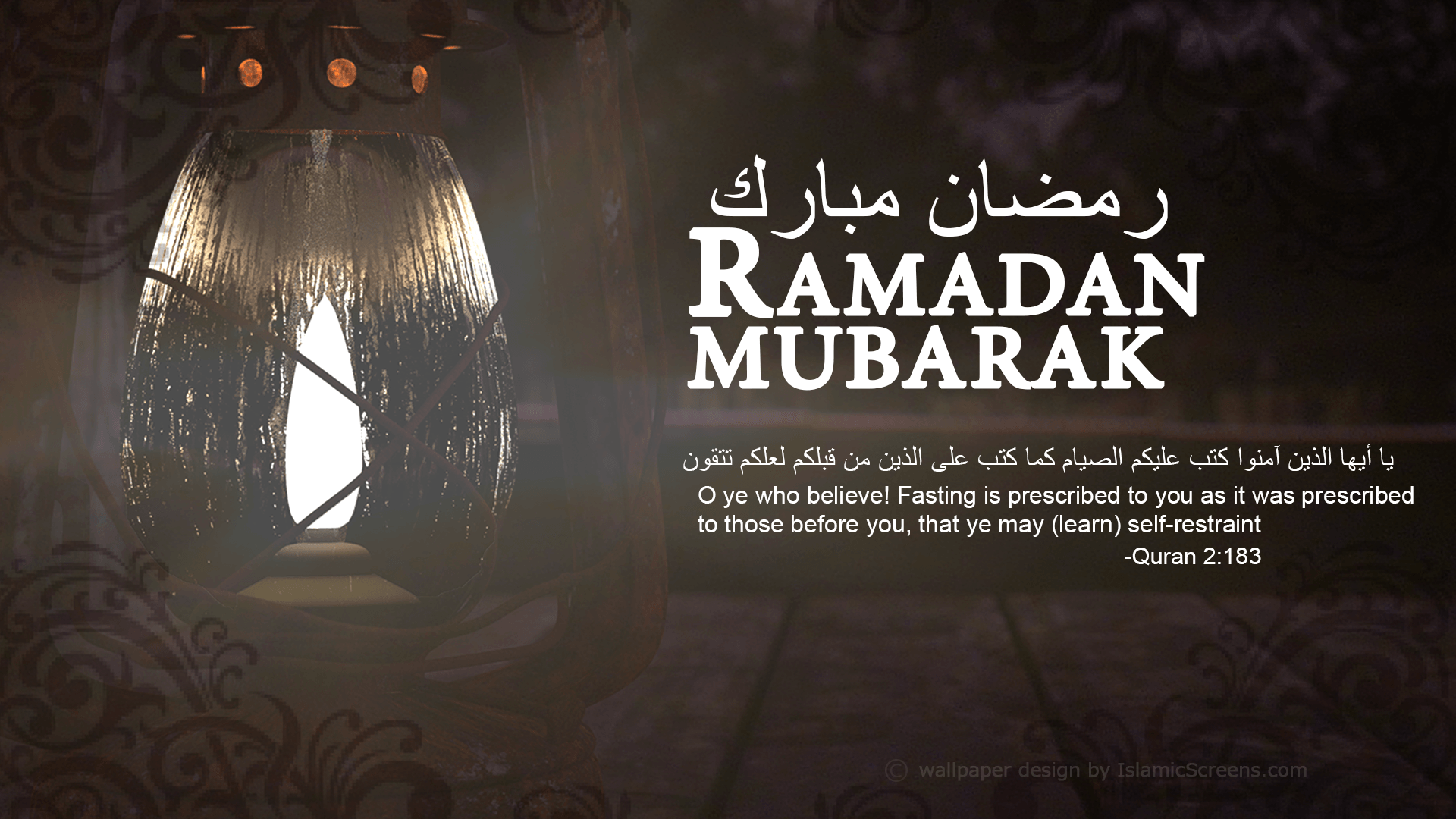 Ramadan Mubarak In Arabic Wallpapers 2016 - Wallpaper cave