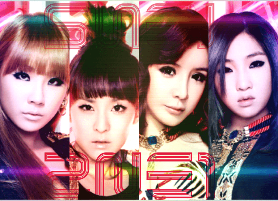 2NE1 WALLPAPER by Awesmatasticaly