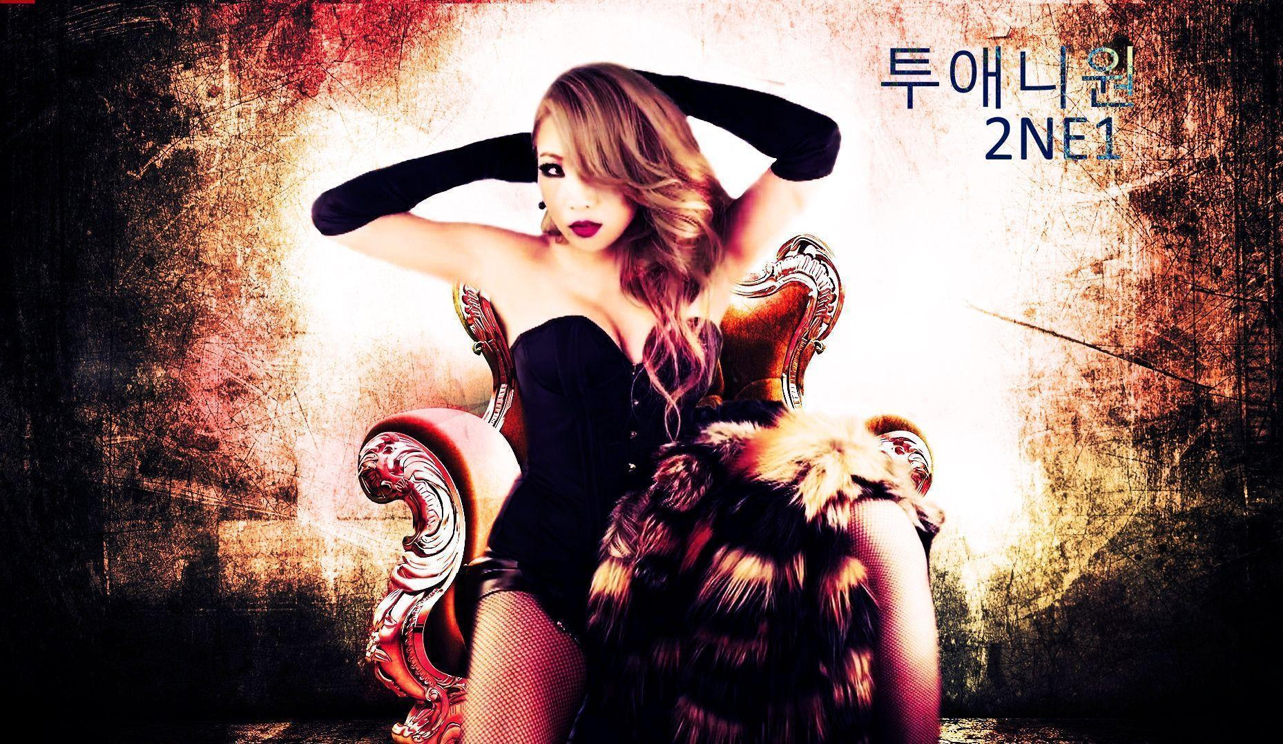2NE1 CL WALLPAPER by geregorik