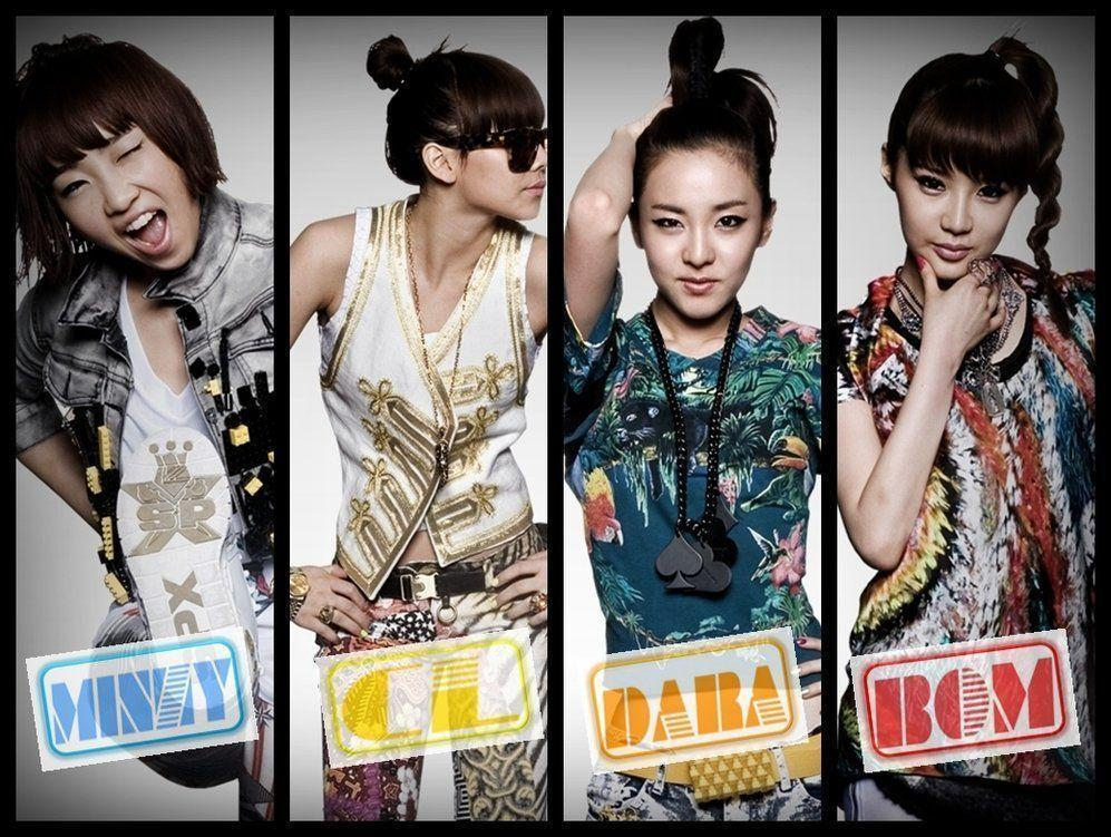 2NE1 wallpapers by imwicked97