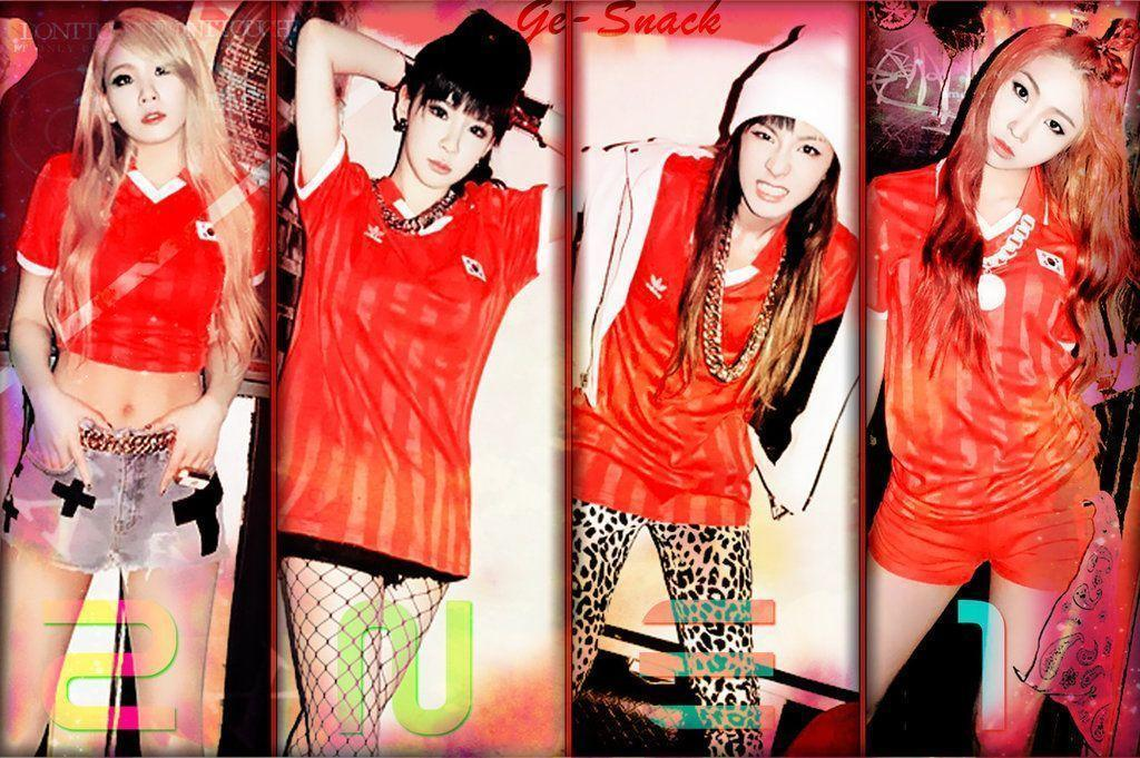 WALLPAPER] 2ne1 ADIDAS With Red by Ge