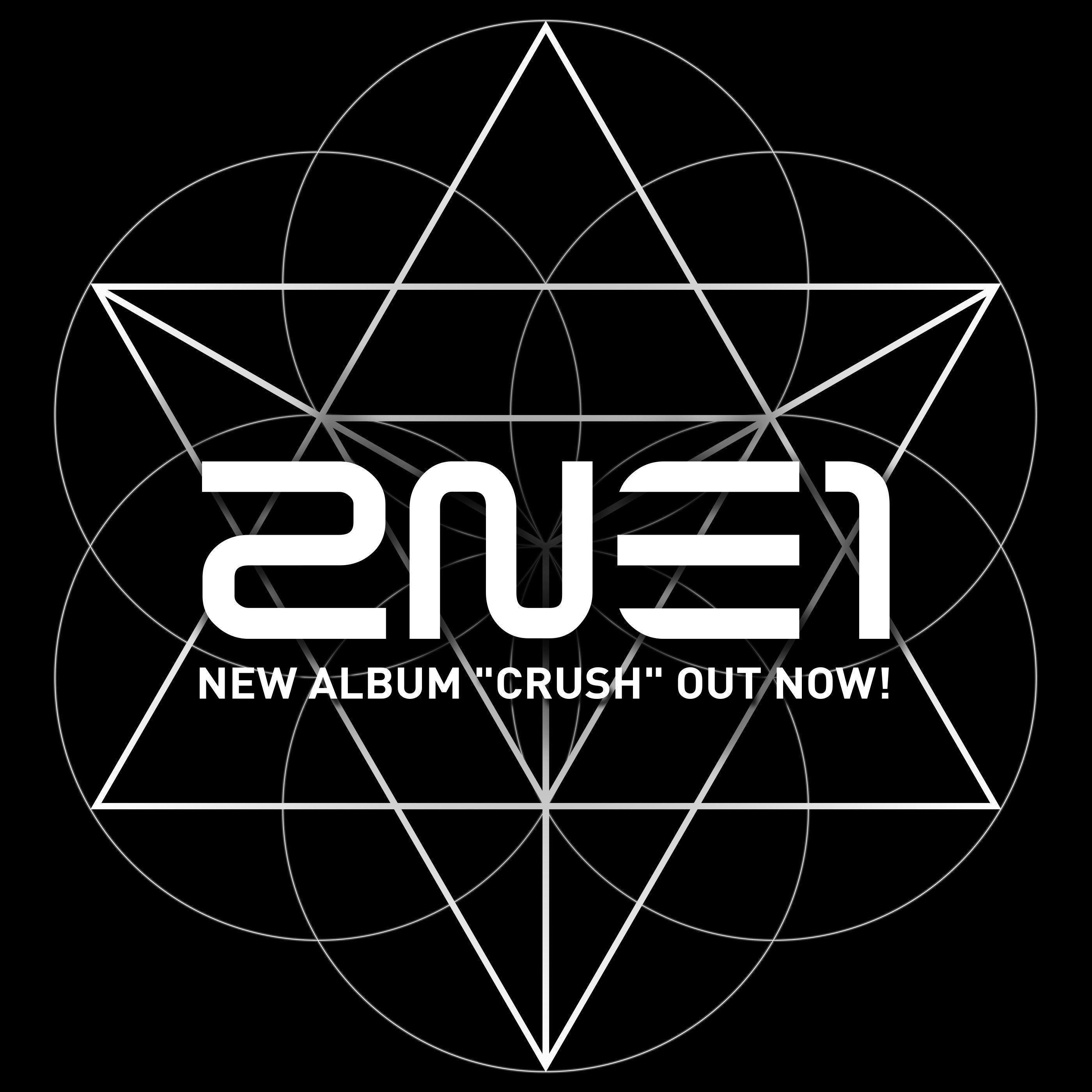 2ne1 Logo Wallpaper 2015