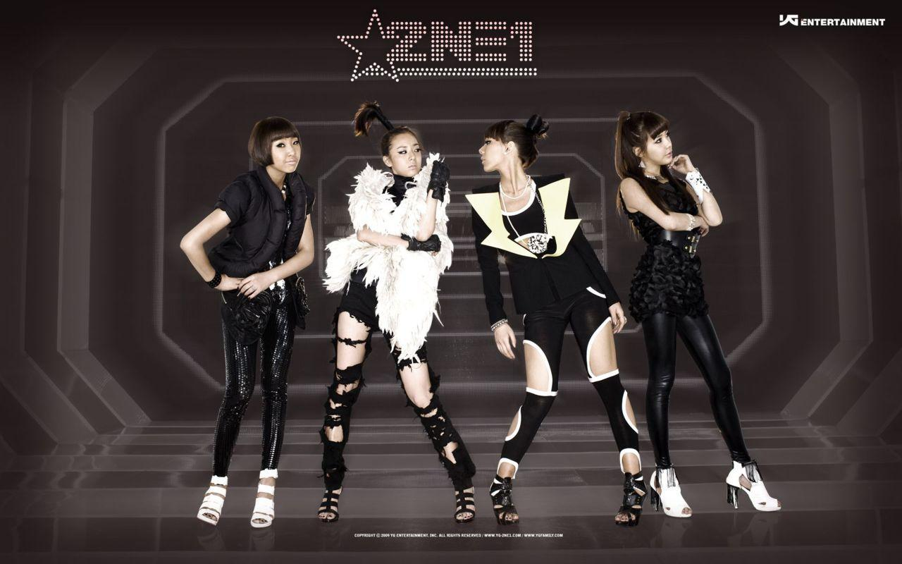 Picture 2016, 2NE1 Super Star