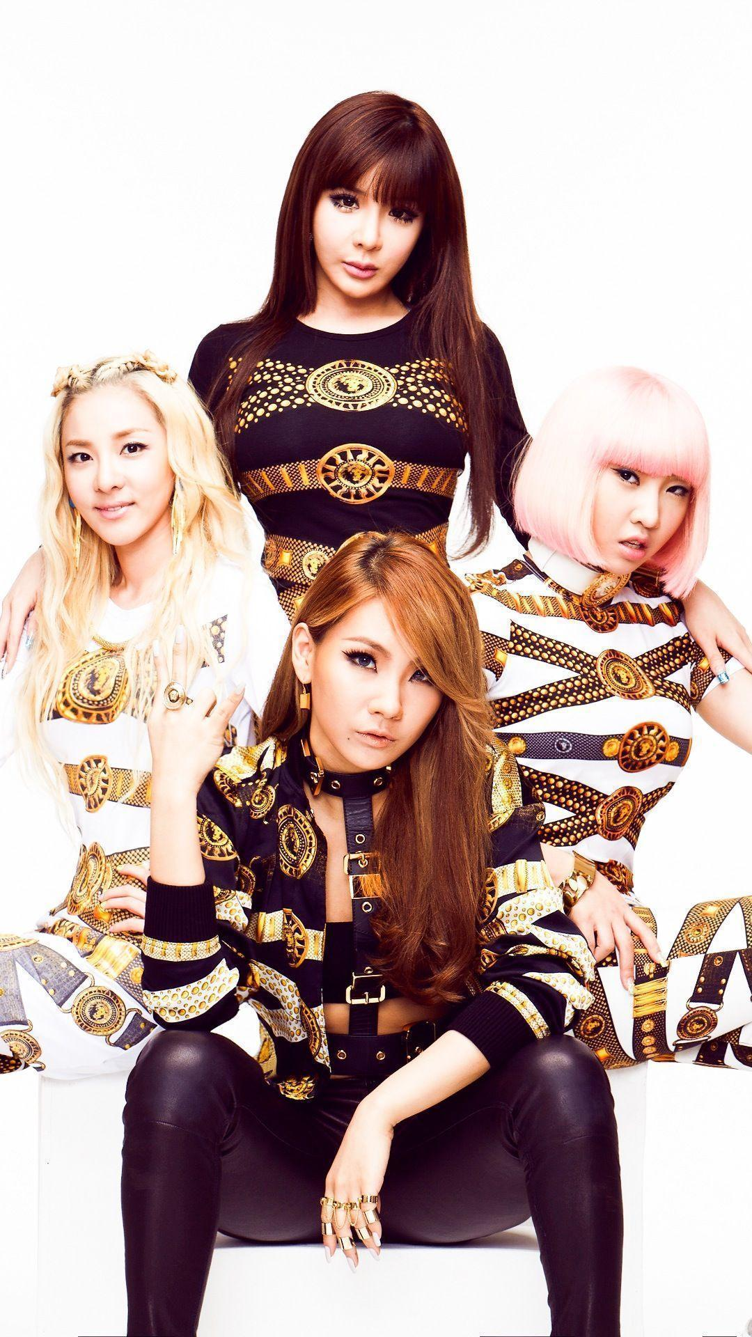 2ne1 Iphone Wallpapers